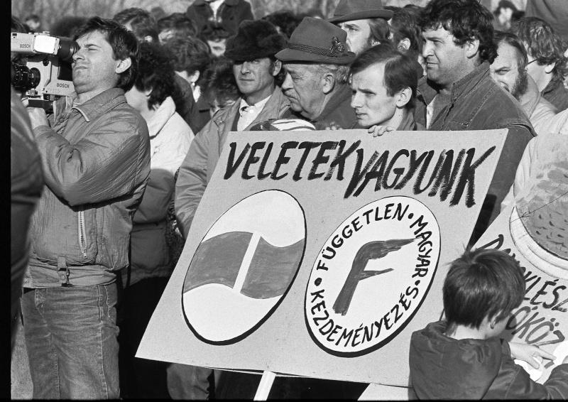 FMK 1989