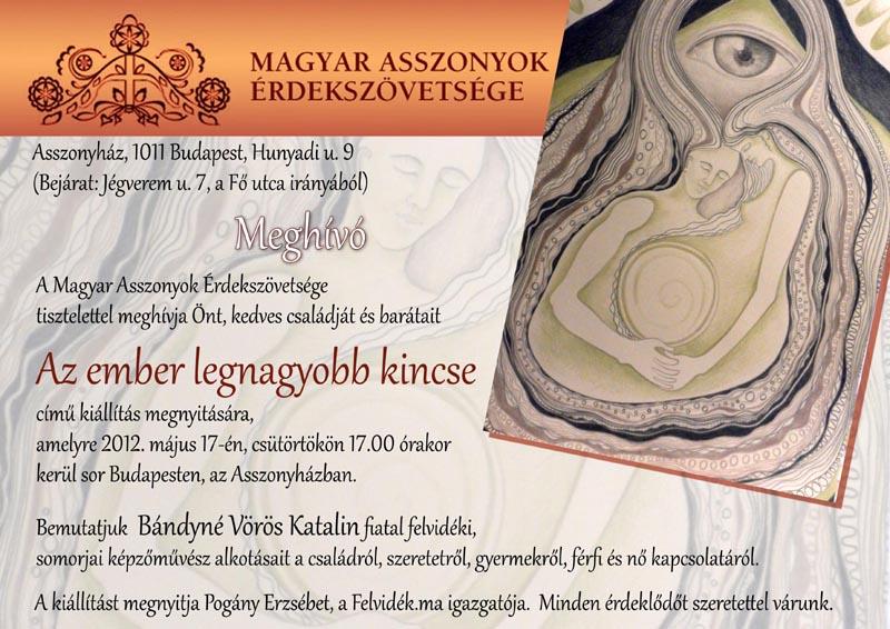 Bándyné Vörös Katalin kiállítása
