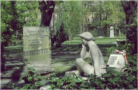 Thomán István (1862–1940)